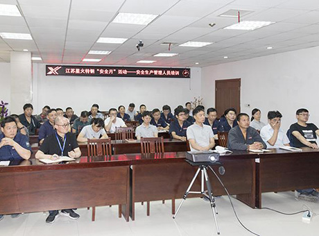 Jiangsu Xihu Special Steel Carries Out Safety Management Training